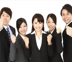 社労士・行政書士の有資格者の方へ(SRG西日本 )
